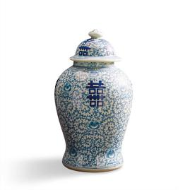 Large Chinoiserie Happiness Jar